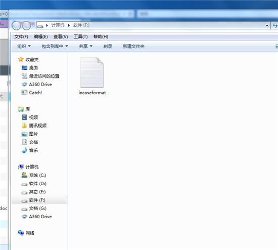 incaseformat病毒突袭,失易得数据恢复软件助你保护电脑资料