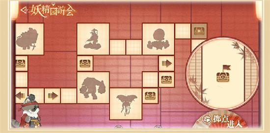 天谕手游妖精园游会玩法指南 妖精园游会怎么玩