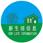 新生活信息