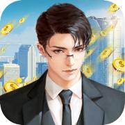 商业富豪手游破解版v1.0