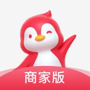 小鹅拼拼商家版ios版1.0.0