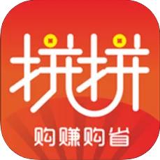 拼拼团app