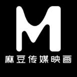 麻豆映画传媒app