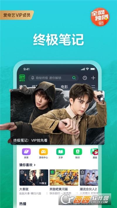 麻豆映画app传媒 v4.8.10