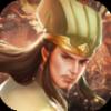 战三国之霸王大陆v1.0.9.99安卓版