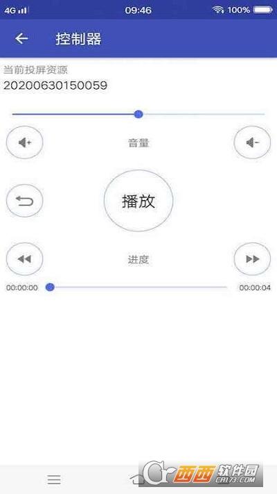 小小影视投屏app V1.3.0安卓版