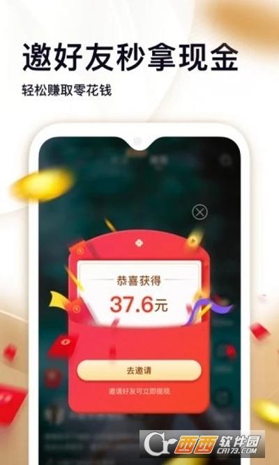 众赢掌上宝app 1.4.4