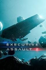 可执行突击2Executive Assault 2免安装绿色版