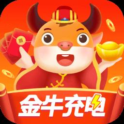 金牛充电app-金牛充电下载v3.0.0安卓版