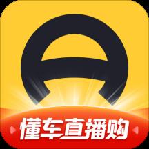 懂车帝app新版本2021V6.2.8 安卓版