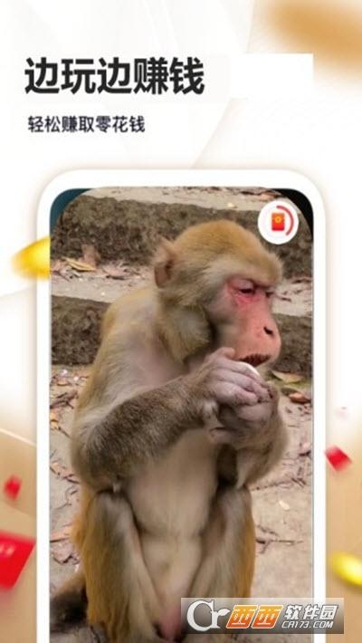 薄荷短视频 v1.2 安卓版