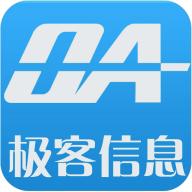 极客OA(办公管理系统)