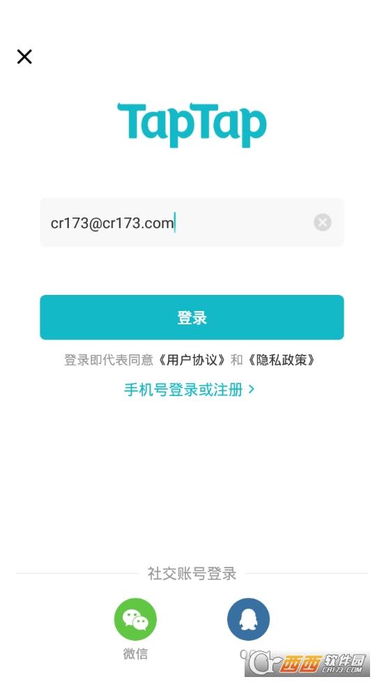 taptap游�蚱脚_app