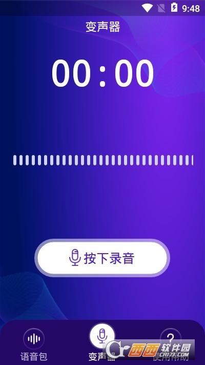芒果语音包变声器 1.0.0