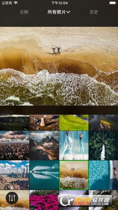 FlowPhoto安卓 v3.1.8