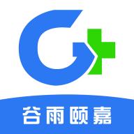 谷雨颐嘉app