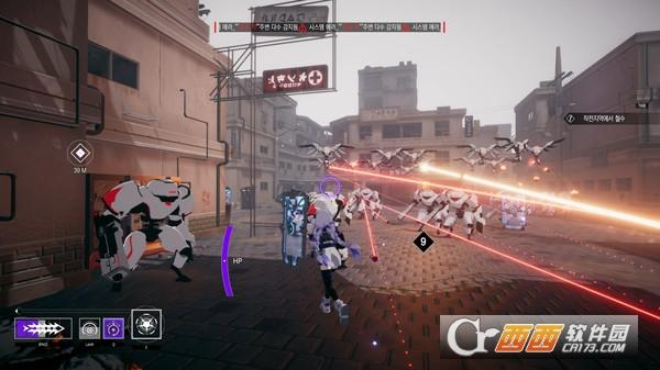 黎明TheDawn单机游戏 中文绿色版免费畅玩