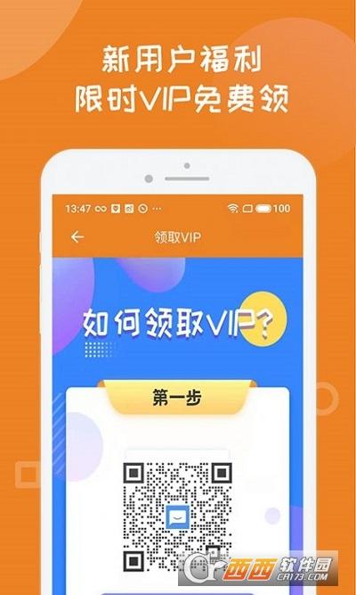 一起学写汉字官方版 v1.0.0 安卓版