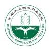 智慧农院app(成都农业科技职业学院)1.0安卓版