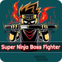超级忍者Boss战士0.4 安卓版