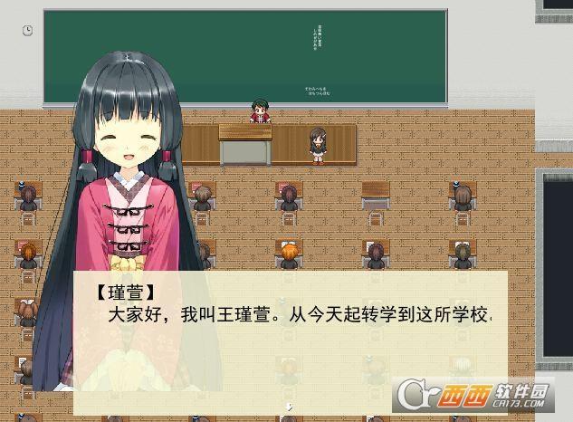 《甘泉幻想物语》试玩版 V5.0中文绿色版