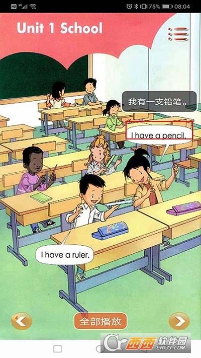 新起点小学英语一年级上 v1.2.4安卓版