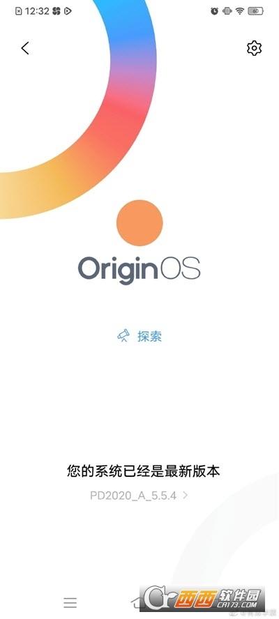 vivo origin os v5.5.4安卓版