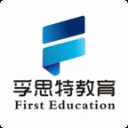 孚思特教育app