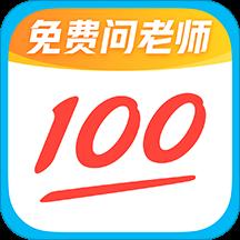 作业帮app最新版2021
