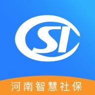 河南社保app养老认证2021新版本