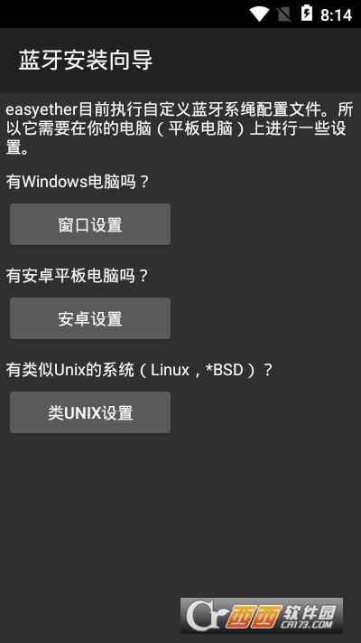 ETUSB热点共享 1.1.15