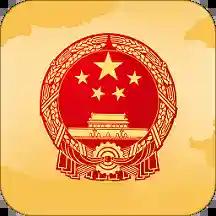 河南国资app1.0安卓版