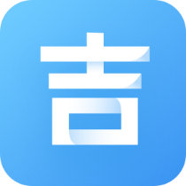 青书吉大iPhone/iPad版app