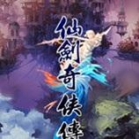 仙剑奇侠传7六项修改器v1.0 peizhaochen版