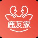 鹿友家app1.0.0安卓版