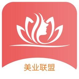 闺蜜通app2.0.1安卓版