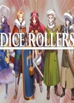 骰子滚筒Dice RollersPC中文镜像版