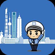 上海交警预约上牌