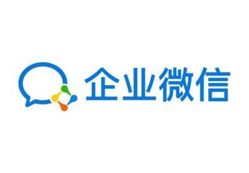 企业微信2021_企业微信app下载最新版_安卓版_电脑版