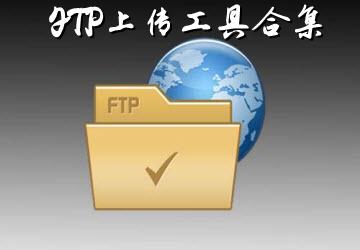 ftp<a href=