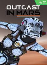 火星放逐者Outcast on Mars