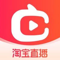 点淘app(原淘宝直播)2.0.0安卓版