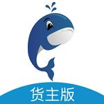 鲸驰物流货主版