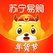 苏宁易购app客户端v9.5.6 官方安卓版