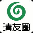 清友圈app