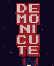 恶魔Demonicute简体中文免安装版