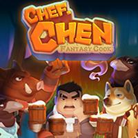 大厨老陈Chef Chen FantasyCook中文免安装绿色版