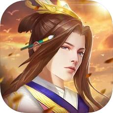武侯英杰传手游v3.10.3安卓版