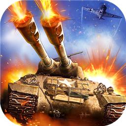 坦克纪元破解版v1.0