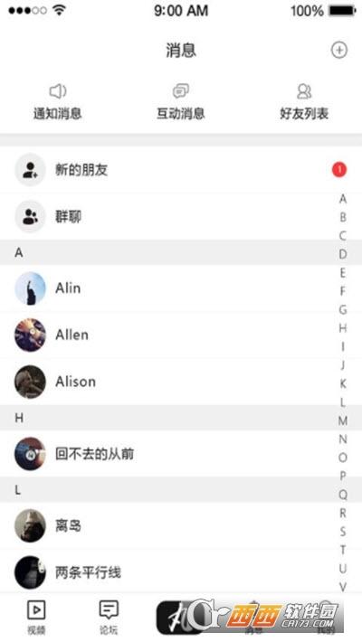 丸表 v1.0.6 安卓版